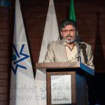 انتخابات هیات مدیره انجمن عکاسان ایران