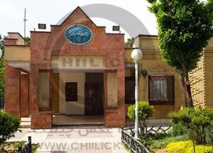 نمای ورودی موزه عکسخانه شهر