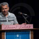 نهمین مجمع عمومی انجمن صنفی عکاسان مطبوعاتی ایران | اصغر آزاددل