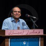 نهمین مجمع عمومی انجمن صنفی عکاسان مطبوعاتی ایران | محمد جعفری