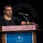 نهمین مجمع عمومی انجمن صنفی عکاسان مطبوعاتی ایران | علی حسن زاده