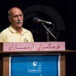 نهمین مجمع عمومی انجمن صنفی عکاسان مطبوعاتی ایران | علیرضا سلطانی شاد