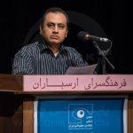 نهمین مجمع عمومی انجمن صنفی عکاسان مطبوعاتی ایران | بابک فروتنی