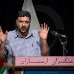 نهمین مجمع عمومی انجمن صنفی عکاسان مطبوعاتی ایران | محمدرضا علی مددی