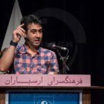 نهمین مجمع عمومی انجمن صنفی عکاسان مطبوعاتی ایران| مرتضی فرج آبادی