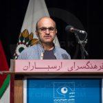 نهمین مجمع عمومی انجمن صنفی عکاسان مطبوعاتی ایران | نصرالله (حمید) فروتن فر