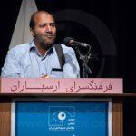 نهمین مجمع عمومی انجمن صنفی عکاسان مطبوعاتی ایران | مصطفی قطبی