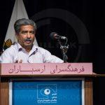 نهمین مجمع عمومی انجمن صنفی عکاسان مطبوعاتی ایران | مجید شادمان نژاد