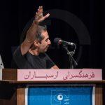 نهمین مجمع عمومی انجمن صنفی عکاسان مطبوعاتی ایران | سجاد صفری