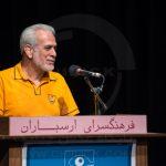 نهمین مجمع عمومی انجمن صنفی عکاسان مطبوعاتی ایران | ناصر صحت