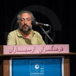 نهمین مجمع عمومی انجمن صنفی عکاسان مطبوعاتی ایران  | غلامرضا حافظ القرآن