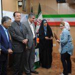 مونا تهرانی موید ، منتخب عنوان شایسته تقدیر در بخش عکس