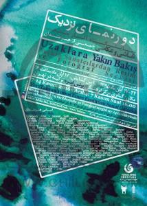 « دورنمای نزدیک » در مرکز فرهنگی ترکیه
