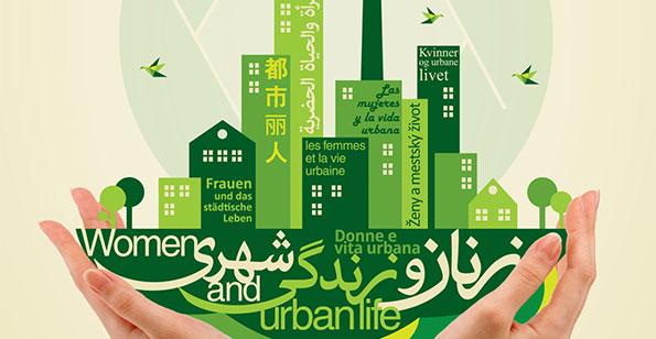 زنان و زندگی شهری - جلد - خبر ویژه