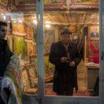 عکاس: نعمت معینی امین   راه یافته به بخش فرش تبریز هفتمین جشنواره عکس فیروزه تبریز
