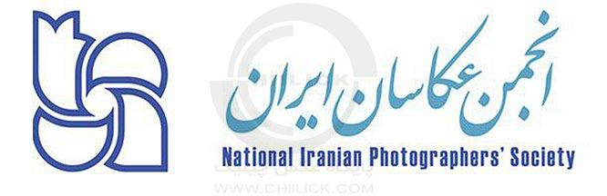 آرم انجمن عکاسان ایران