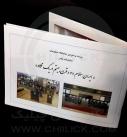 آثار عکاسان خبری در نمایشگاه عکس خبری سال