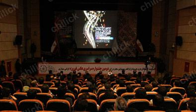 دومین جشنواره عکس فیروزه در تبریز آغاز به کار کرد