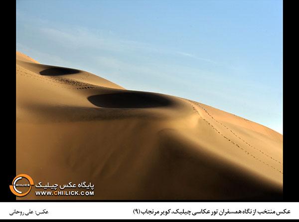عکس منتخب از نگاه همسفران تور عکاسی چیلیک، کویر مرنجاب 9