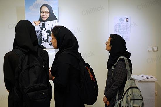 نشست دانشجویان عکاسی با سعید صادقی