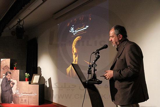 بزرگداشت عکاس فقید حسین پرتوی