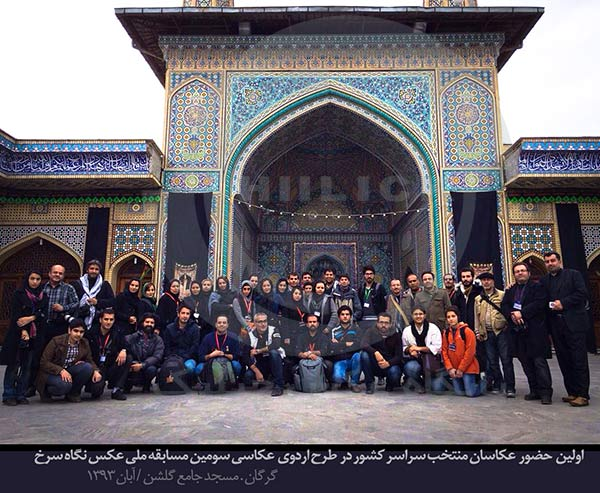 گزارش اردوی عکاسی سومین مسابقه ملی نگاه سرخ