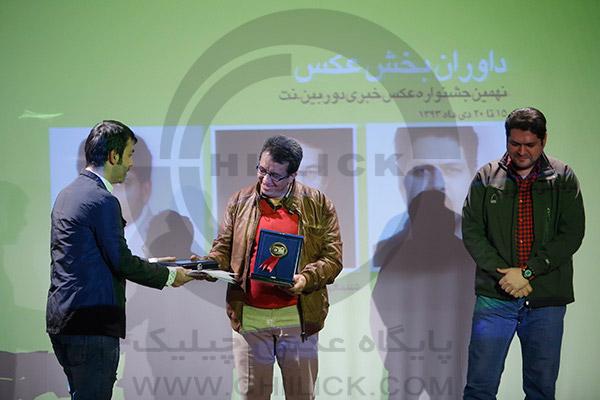 برترین های نهمین جشنواره عکس خبری دوربین مشخص شدند