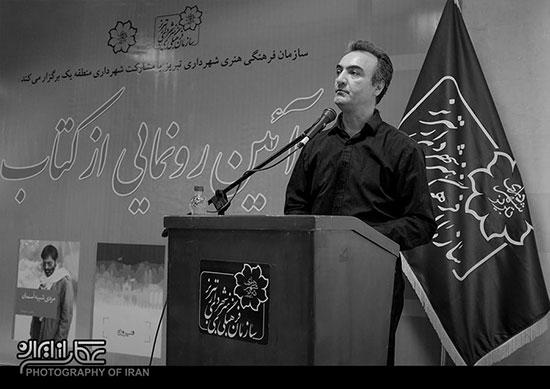گزارش رونمایی از دو کتاب عکس در تبریز