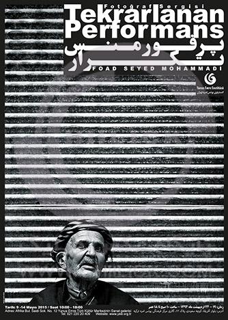 « پرفورمنس تکرار » در مرکز فرهنگی یونس امره ترکیه