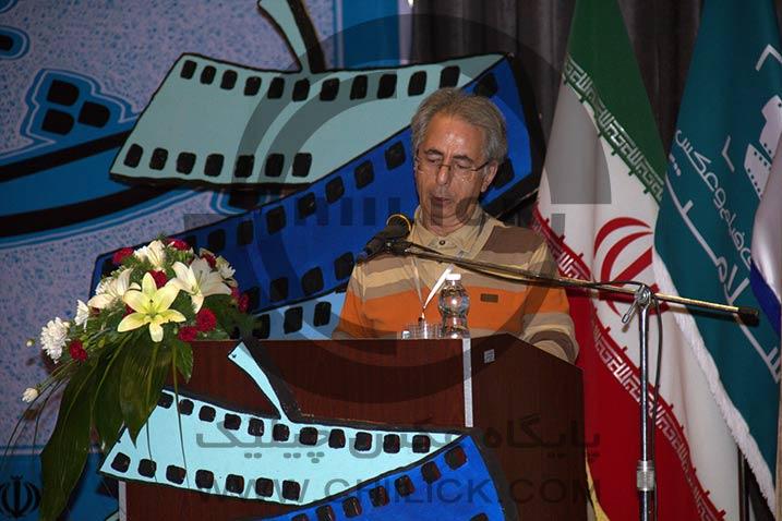 بیانیه داوران جشنواره ملی عکس سلامت نیشابور