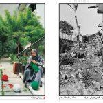 نمونه آثار کوروش سید ابوطالب امام عکاس ایرانی | پایگاه عکس چیلیک www.chiilick.com