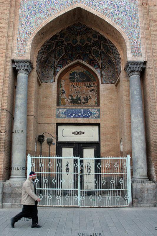 عکس طهران 86 - رضا عزیزی | نگارخانه چیلیک | chiilickgallery.com