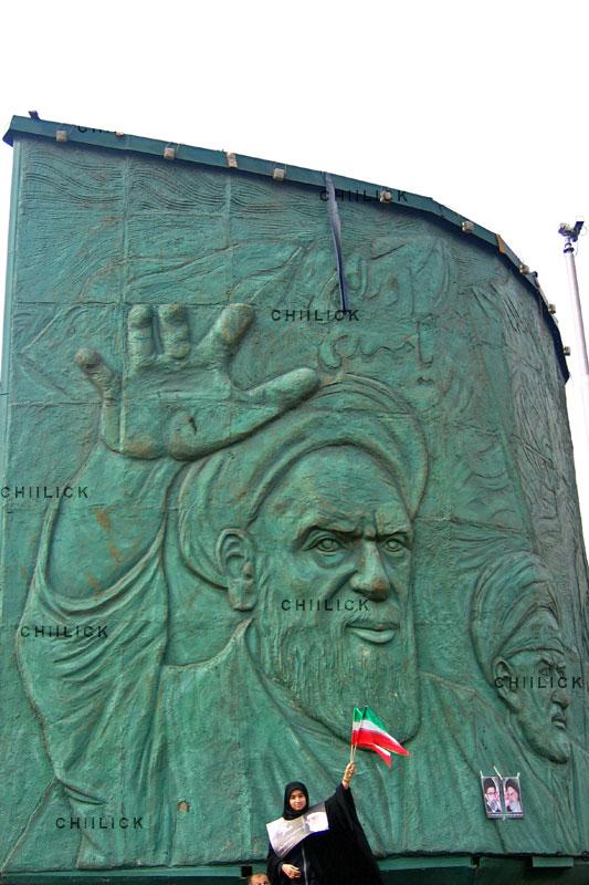 عکس طهران 86 - فاطمه مهجوریان قمی | نگارخانه چیلیک | chiilickgallery.com