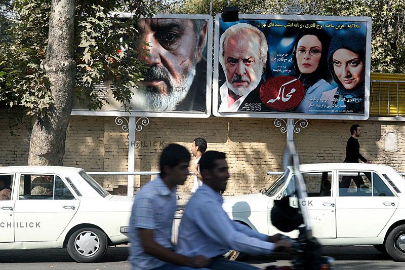 عکس طهران 86 - امیر قادری | نگارخانه چیلیک | chiilickgallery.com