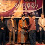 اختتامیه جشنواره عکس راه و بی راه | Chiilick.com پایگاه عکس چیلیک