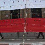 سومین جشنواره عکس فیروزه - محمد ادیبی | نگارخانه چیلیک | ChiilickGallery.com