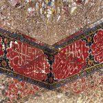 در این قطعه از بهشت - سعید محمودی ازناوه | نگارخانه چیلیک | ChiilickGallery.com