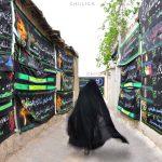 سومین جشنواره عکس زمان - کسری کاکایی | نگارخانه چیلیک | ChiilickGallery.com