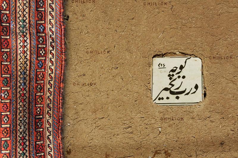 اولین دوره مسابقه عکس فرش دستباف - حمید الهی | نگارخانه چیلیک | ChiilickGallery.com