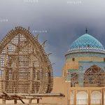 چهارمین جشنواره ایران شناسی - عطاا.. فرهی منش | نگارخانه چیلیک | ChiilickGallery.com