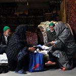 اولین دوره مسابقه عکس فرش دستباف - محمود بازدار   نگارخانه چیلیک   ChiilickGallery.com