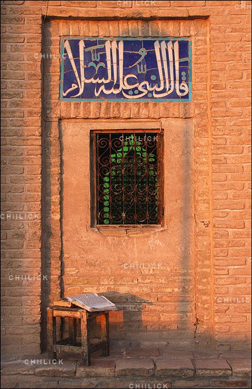 چهارمین جشنواره ایران شناسی - حامد نیرومندقوچانی | نگارخانه چیلیک | ChiilickGallery.com