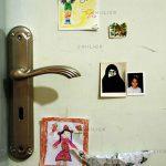 دومین جشنواره گرانتر از طلا - رضا فلاحی مطلق | نگارخانه چیلیک | ChiilickGallery.com