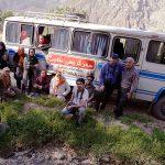 71- تور عکاسی کردستان