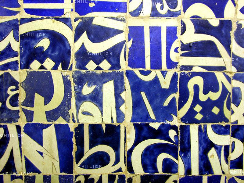 جشنواره عکس ایران شناسی - علی رضا فتحی ، راه یافته به بخش معماری | نگارخانه چیلیک | ChiilickGallery.com