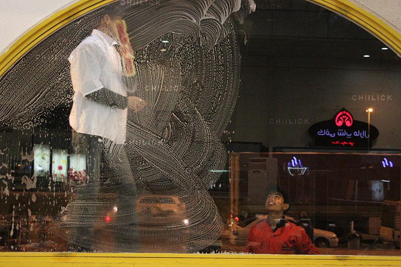 دومین جشنواره گلستانه - حسین دلاور ، راه یافته به بخش الف   نگارخانه چیلیک   ChiilickGallery.com