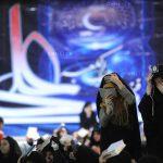 جشنواره شهر آسمان - مهدی قاسمی ، راه یافته به بخش میهمان | نگارخانه چیلیک | ChiilickGallery.com