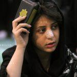 جشنواره شهر آسمان - یلدا معیری ، راه یافته به بخش میهمان | نگارخانه چیلیک | ChiilickGallery.com