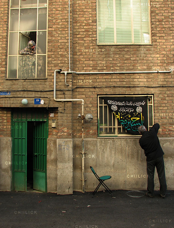 سومین سوگواره سراسری عکس نگاه سرخ - احمدرضا کریمی | نگارخانه چیلیک | ChiilickGallery.com