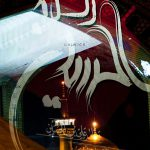 هشت منظر عاشورا - روح اله علی آبادی | نگارخانه چیلیک | ChiilickGallery.com